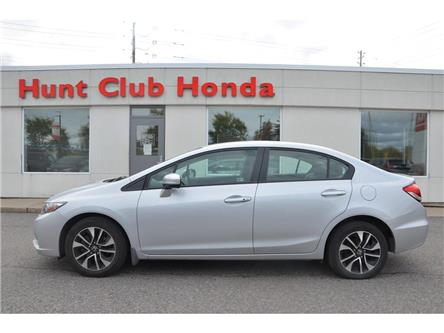 2015 Honda Civic EX (Stk: 7299A) in Gloucester - Image 1 of 29