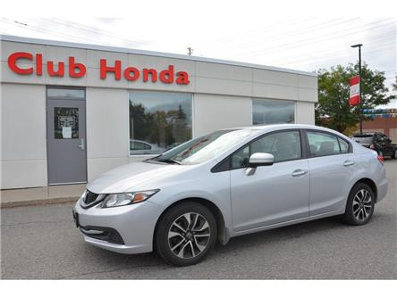 2015 Honda Civic EX (Stk: 7299A) in Gloucester - Image 2 of 29