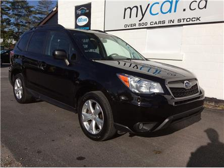 2015 Subaru Forester 2.5i Touring Package (Stk: 191109) in Richmond - Image 1 of 21