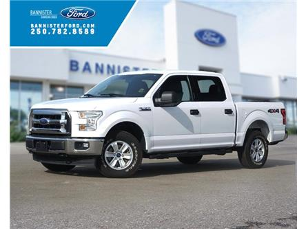 2017 Ford F-150 XLT (Stk: T192272A) in Dawson Creek - Image 1 of 17