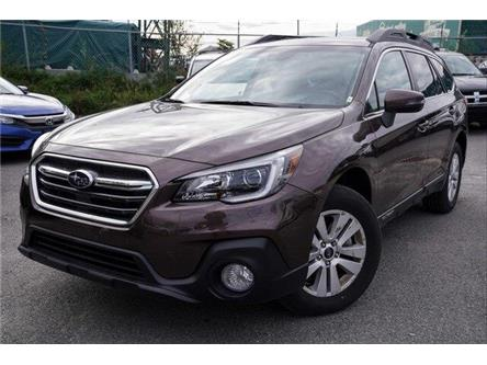 2019 Subaru Outback 2.5i Touring (Stk: XK033) in Ottawa - Image 1 of 23