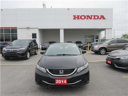 2014 Honda Civic LX (Stk: SS3643A) in Ottawa - Image 2 of 14