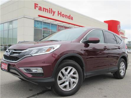 2015 Honda CR-V EX-L | REVERSE CAM | BLUETOOTH | (Stk: 106883T) in Brampton - Image 1 of 30