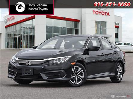 2018 Honda Civic LX (Stk: B2875) in Ottawa - Image 1 of 27