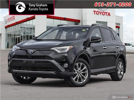 2017 Toyota RAV4 Hybrid Limited (Stk: M2729) in Ottawa - Image 1 of 28