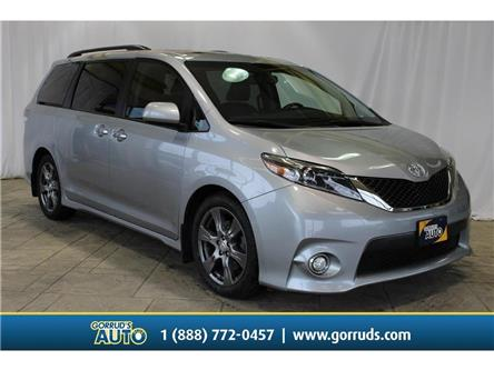 2017 Toyota Sienna  (Stk: 820592) in Milton - Image 1 of 46