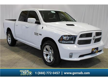 2017 RAM 1500 Sport (Stk: 682290) in Milton - Image 1 of 42