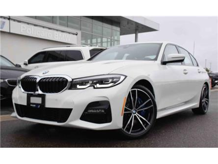 2020 BMW 330i xDrive (Stk: 0H40506) in Brampton - Image 1 of 13