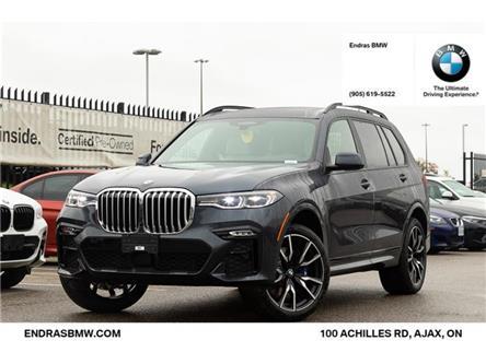 2020 BMW X7 xDrive40i (Stk: 70254) in Ajax - Image 1 of 22