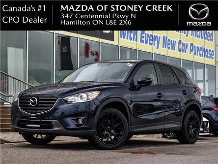2016 Mazda CX-5 GS (Stk: SU1432) in Hamilton - Image 1 of 22