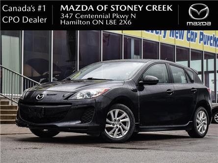 2012 Mazda Mazda3 Sport GS-SKY (Stk: SU1284A) in Hamilton - Image 1 of 20