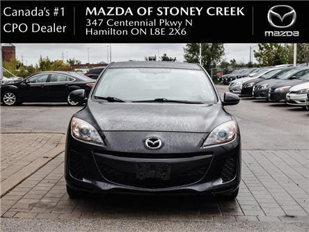 2012 Mazda Mazda3 Sport GS-SKY (Stk: SU1284A) in Hamilton - Image 2 of 20