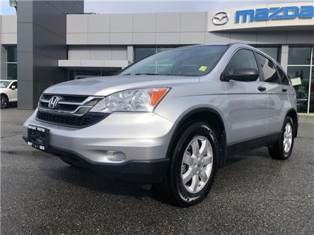 2011 Honda CR-V LX (Stk: 645484J) in Surrey - Image 1 of 15
