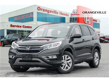 2016 Honda CR-V EX (Stk: V19434A) in Orangeville - Image 1 of 20