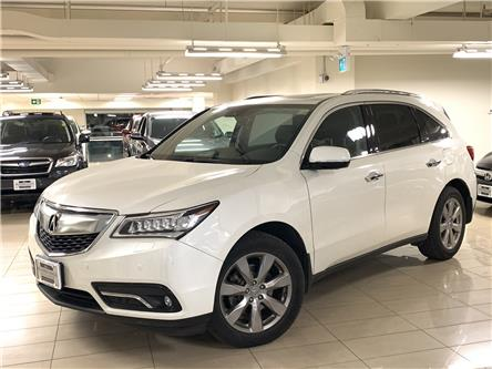 2016 Acura MDX Elite Package (Stk: D12805A) in Toronto - Image 1 of 23