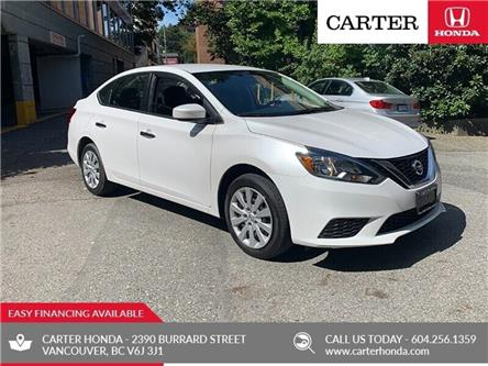 2018 Nissan Sentra  (Stk: 2K60772) in Vancouver - Image 1 of 22