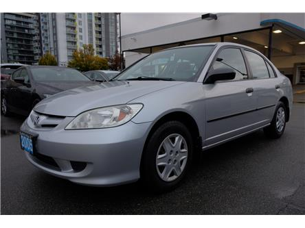 2005 Honda Civic DX (Stk: 582224A) in Victoria - Image 1 of 20