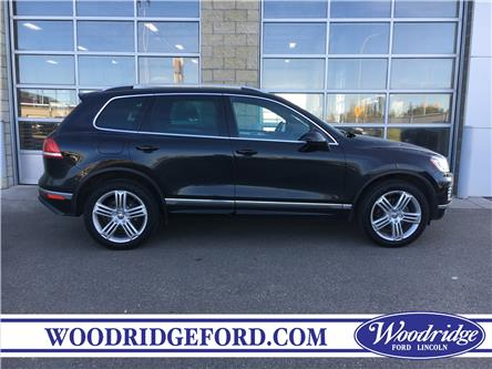 2017 Volkswagen Touareg 3.6L Execline (Stk: K-1680B) in Calgary - Image 2 of 22