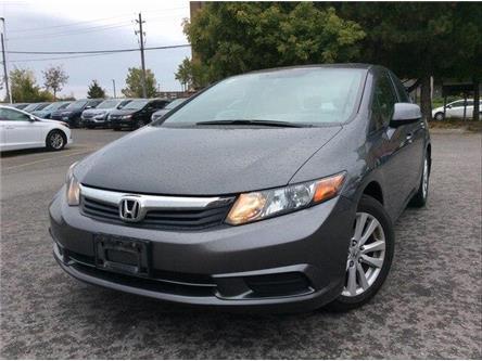 2012 Honda Civic EX (Stk: 19-1219A) in Ottawa - Image 1 of 12