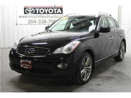 2012 Infiniti EX35 Luxury (Stk: W078832A) in Winnipeg - Image 1 of 27