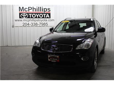 2012 Infiniti EX35 Luxury (Stk: W078832A) in Winnipeg - Image 2 of 27