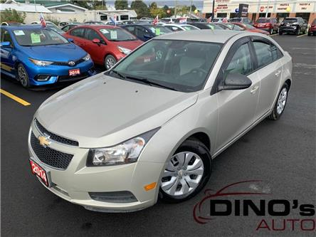 2014 Chevrolet Cruze 1LS (Stk: 221405) in Orleans - Image 1 of 23