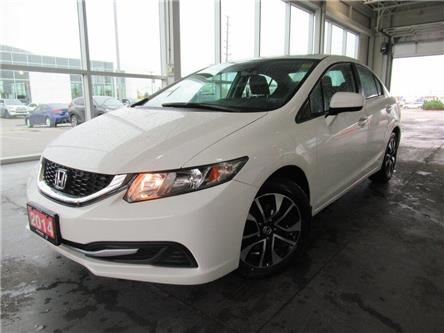 2014 Honda Civic EX | FREE Brand New WINTER TIRES INCLUDED! (Stk: 030163T) in Brampton - Image 1 of 17