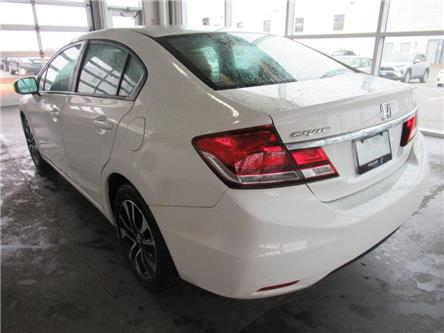 2014 Honda Civic EX | FREE Brand New WINTER TIRES INCLUDED! (Stk: 030163T) in Brampton - Image 2 of 17