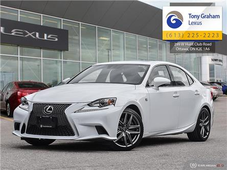 2016 Lexus IS 300 Base (Stk: Y3525) in Ottawa - Image 1 of 28