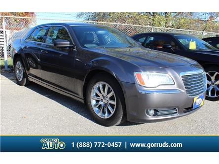 2013 Chrysler 300 Touring (Stk: 714371) in Milton - Image 1 of 13