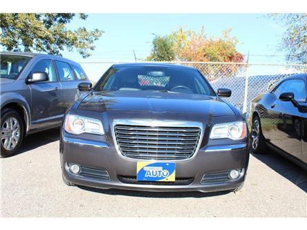 2013 Chrysler 300 Touring (Stk: 714371) in Milton - Image 2 of 13