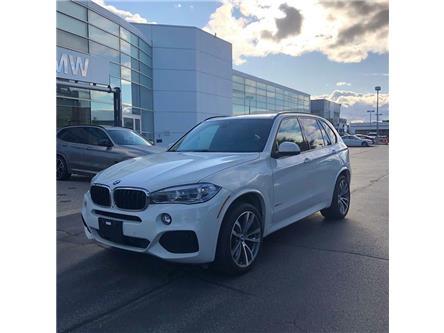 2015 BMW X5 xDrive35d (Stk: DB5794) in Oakville - Image 1 of 10