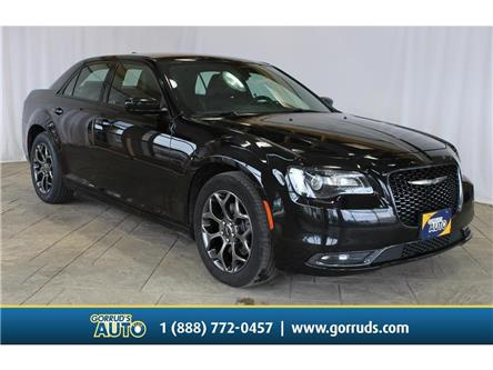 2018 Chrysler 300 S (Stk: 250628) in Milton - Image 1 of 44