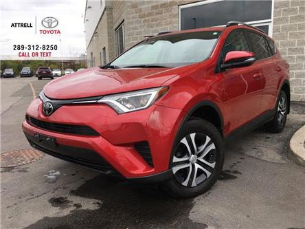 2017 Toyota RAV4 LE FWD UPGRADE PKG PEDESTRIAN DETECTION, LDA, HEAT (Stk: 45428A) in Brampton - Image 1 of 24