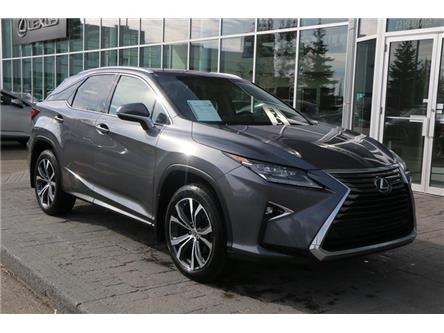 2016 Lexus RX 350 Base (Stk: 190611A) in Calgary - Image 1 of 9