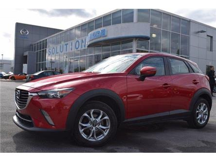 2016 Mazda CX-3 GS (Stk: A-2411) in Châteauguay - Image 1 of 30