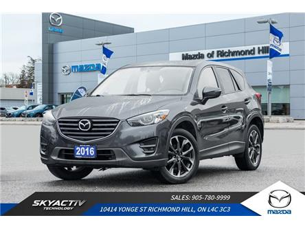 2016 Mazda CX-5 GT (Stk: 19-686A) in Richmond Hill - Image 1 of 20