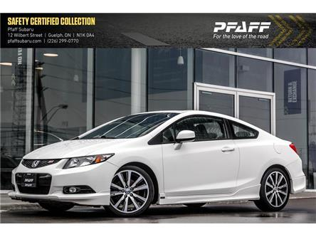 2013 Honda Civic Si (Stk: SU0097A) in Guelph - Image 1 of 22