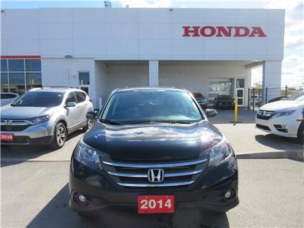 2014 Honda CR-V EX-L (Stk: 27540AA) in Ottawa - Image 2 of 17