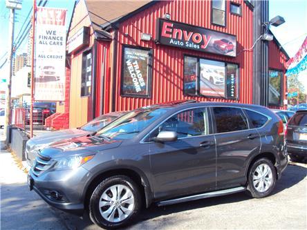 2014 Honda CR-V EX-L (Stk: ) in Ottawa - Image 1 of 30