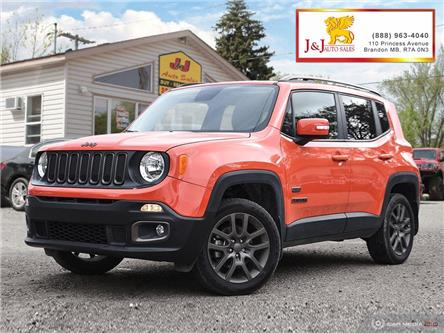 2016 Jeep Renegade North (Stk: JB19093) in Brandon - Image 1 of 27