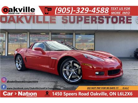 2011 Chevrolet Corvette GRANDSPORT   EXTREMELY LOW KMS   COLLECTOR CAR (Stk: P12652) in Oakville - Image 1 of 17