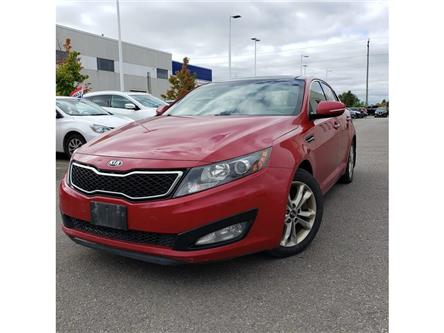 2013 Kia Optima  (Stk: 19R066A) in Stouffville - Image 1 of 11