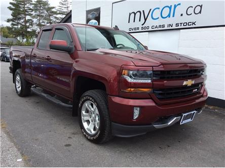 2016 Chevrolet Silverado 1500 1LT (Stk: 191593) in Richmond - Image 2 of 20
