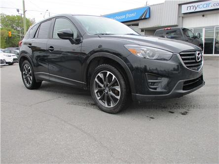 2016 Mazda CX-5 GT (Stk: 191260) in Kingston - Image 1 of 14