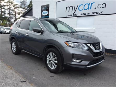 2017 Nissan Rogue SV (Stk: 191512) in Richmond - Image 1 of 21