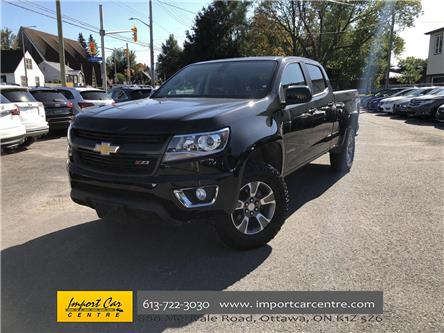 2017 Chevrolet Colorado Z71 (Stk: 305468) in Ottawa - Image 1 of 24