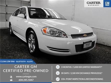 2013 Chevrolet Impala LT (Stk: P9-57691) in Burnaby - Image 1 of 22