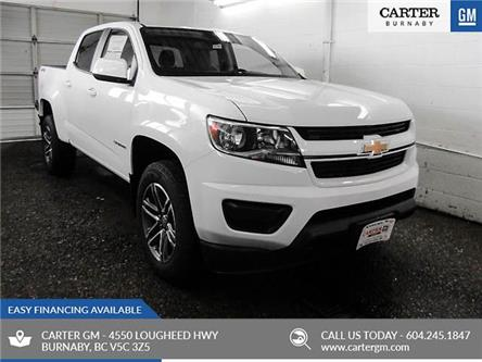 2020 Chevrolet Colorado WT (Stk: D0-04990) in Burnaby - Image 1 of 13