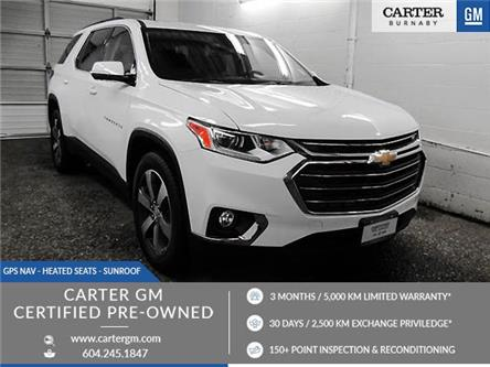 2019 Chevrolet Traverse 3LT (Stk: P9-59570) in Burnaby - Image 1 of 25